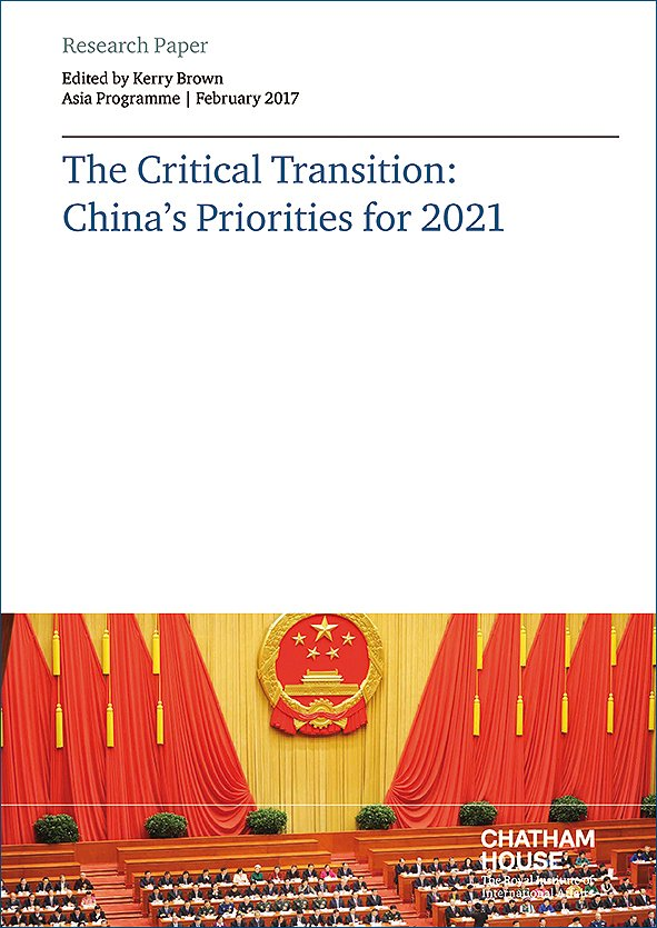 The Critical Transition: China's Priorities for 2021